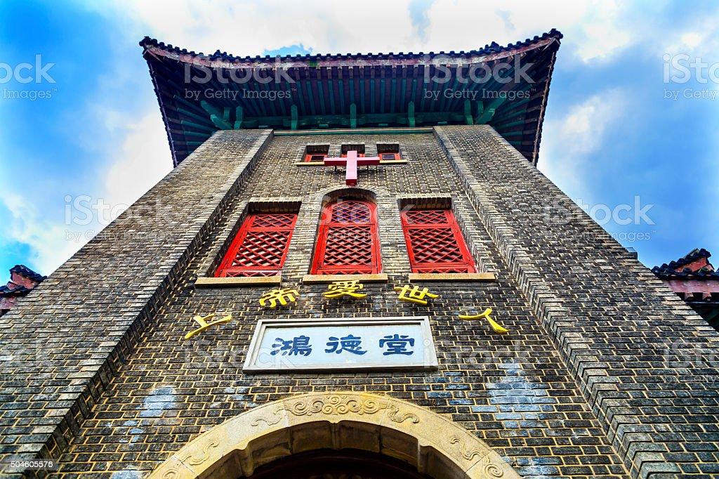 Hongde Tang Christian Protestant Church Duolon Cultural Road Hon stock photo