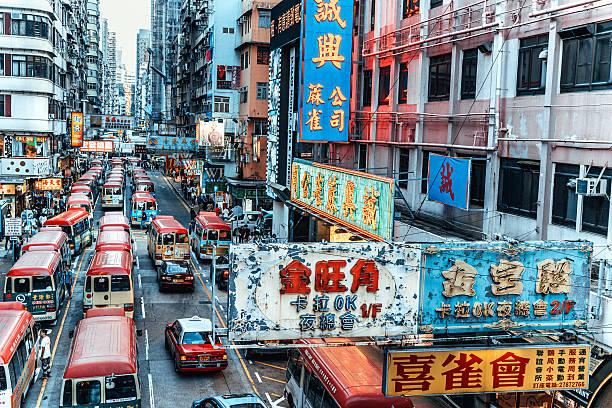 hongkong, kowloon street scene - hong kong fotografías e imágenes de stock