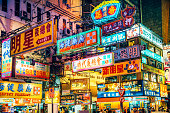 Hongkong Street Scene with Neon signs at night