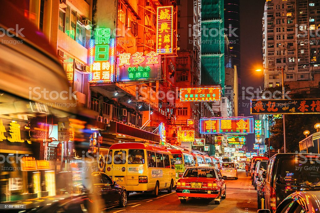Hongkong Street Scene with Neon signs at night stock photo
