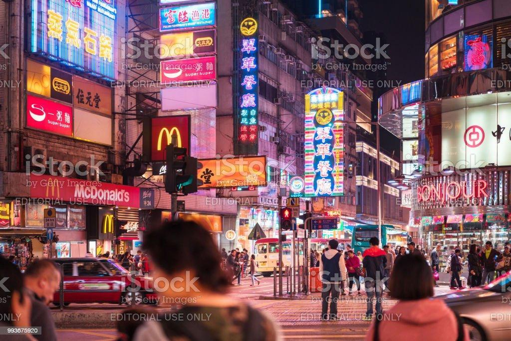 Najlepsza aplikacja hong kong