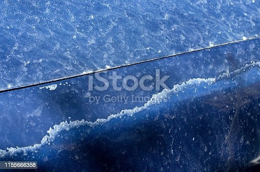 istock Hood of the car is exposed to salt corrosion 1155666358