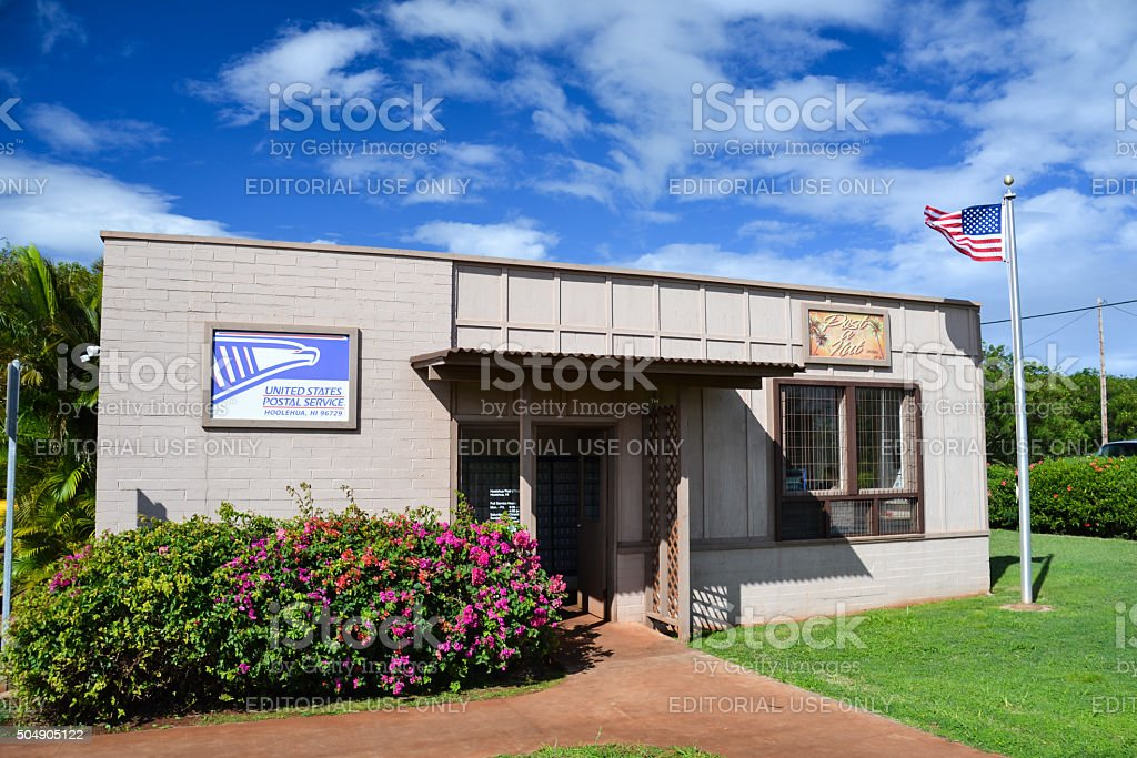Hoolehua Post Office - Home of Post a Nut - Molokai, Hawaii stock photo