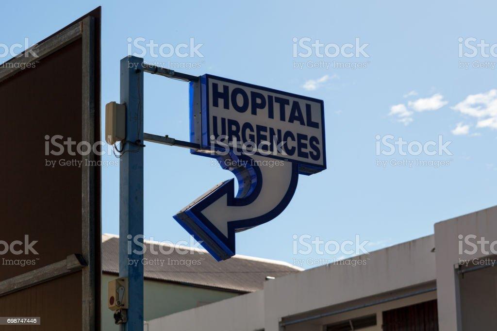 Hopital Urgences - Emergency sign stock photo