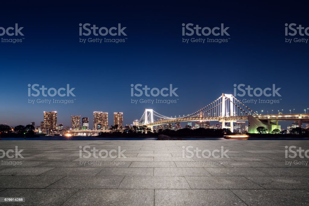 Horizon Over Land stock photo