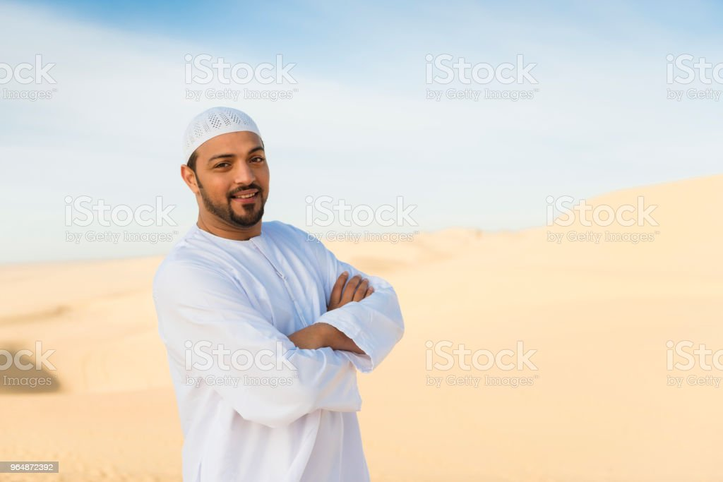 Middle Eastern Arabic man in traditional clothes royalty-free stock photo
