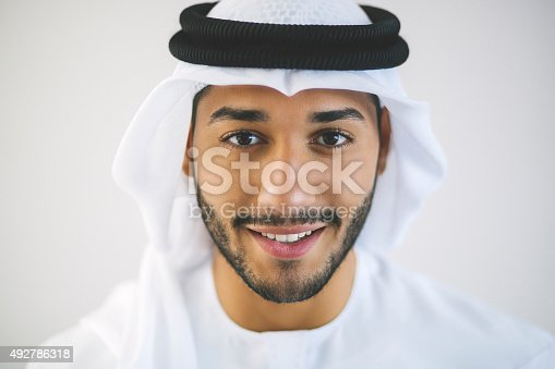 istock Horizontal Portrait of Young Smiling Arab Man 492786318