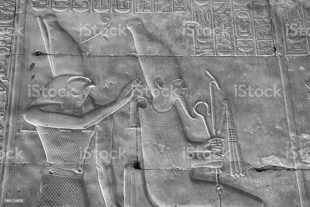 Horus and Osiris, Temple of Seti I, Abydos, Egypt stock photo