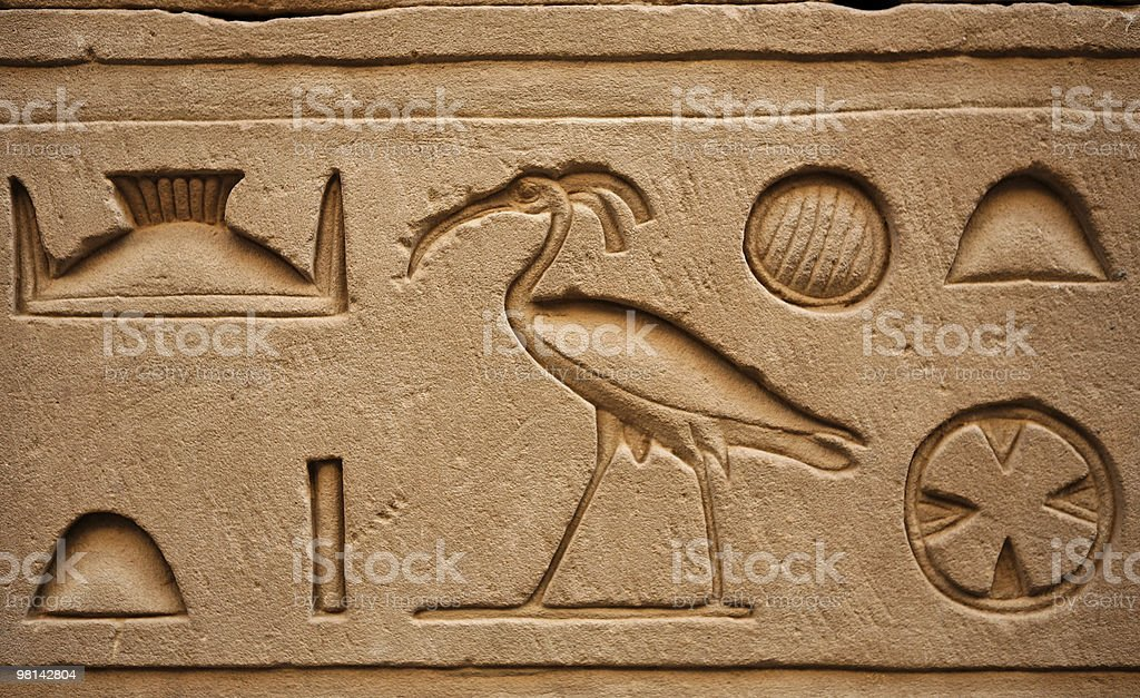 Horus temple Edfou royalty-free stock photo