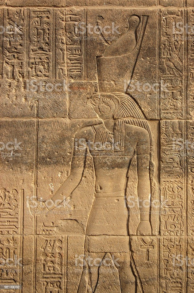 horus royalty-free stock photo