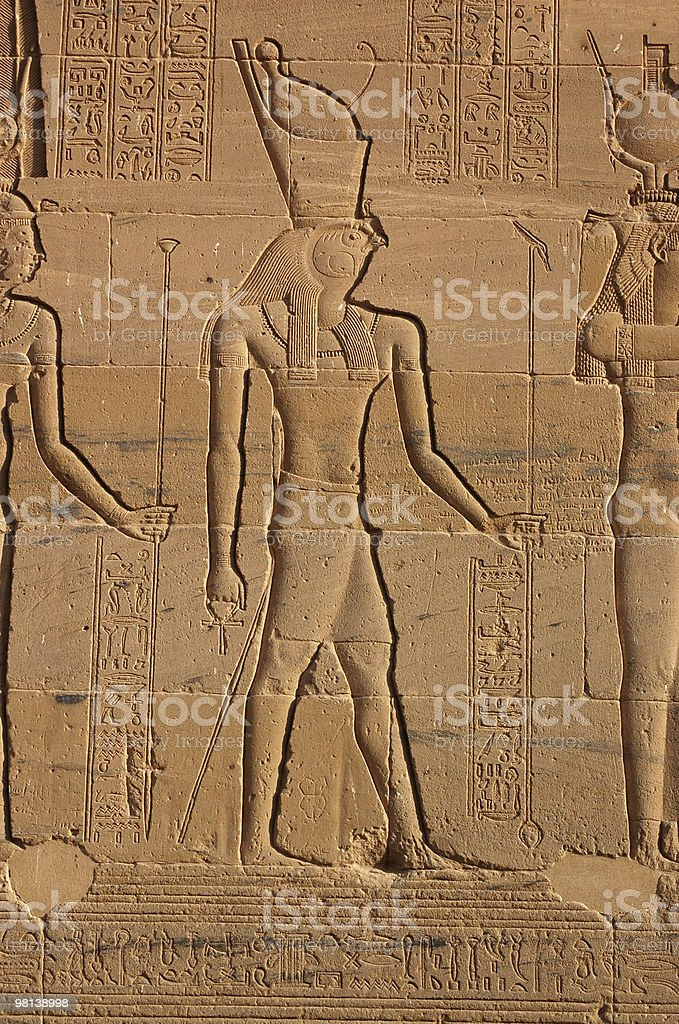Horus standing royalty-free stock photo