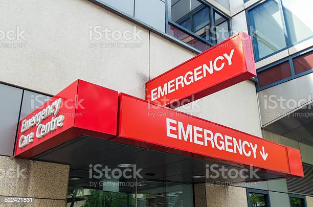 Hospital Emergency Department Entrance Stock Photo - Download Image Now