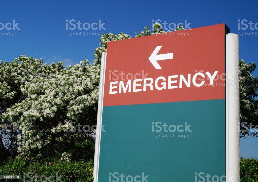 Hospital Emergency Sign stock photo