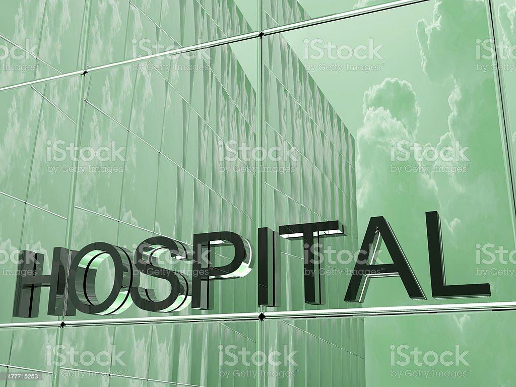 Hospital stock photo