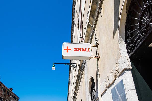Hospital sign, Venice, Italy stock photo