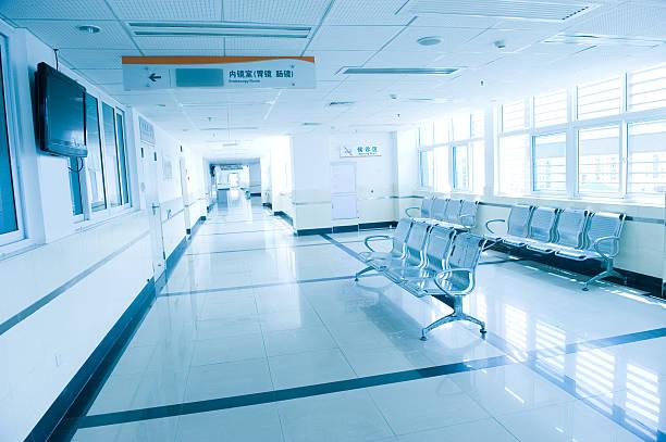hospital waiting room stock photo