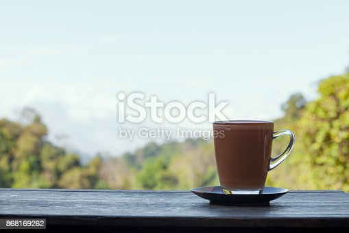 1135319558 istock photo Hot Coffee cup 868169262