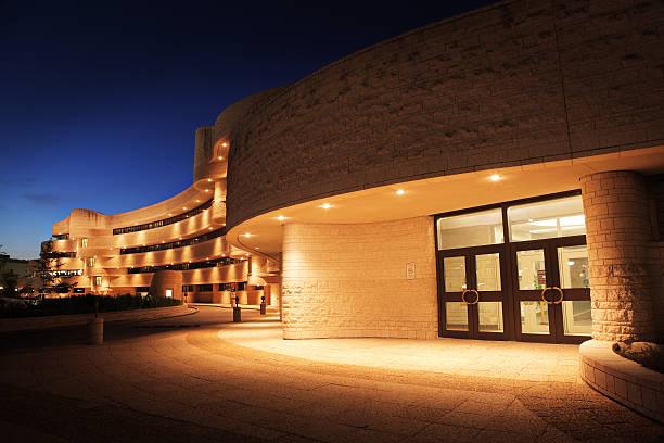 ホテル amp \;;コンベンションセンター ストックフォト