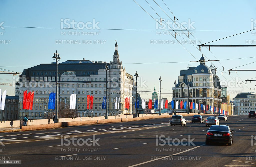 Hotel Baltschug Kempinski and Moscow Central Bank of Russia stock photo