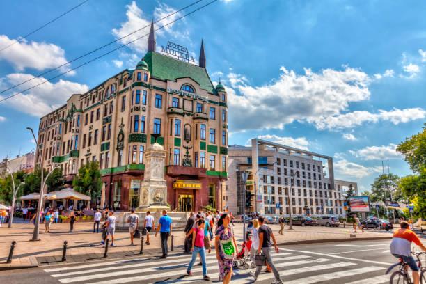 Hotel Moskva und Balkanska Straße – Foto
