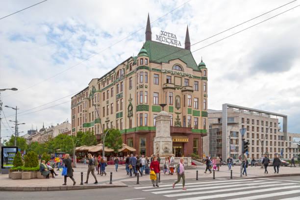 Hotel Moskva in Belgrade stock photo