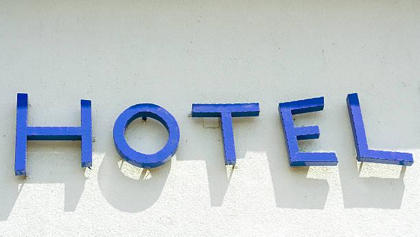 hotel - badmöbel gäste wc stock-fotos und bilder
