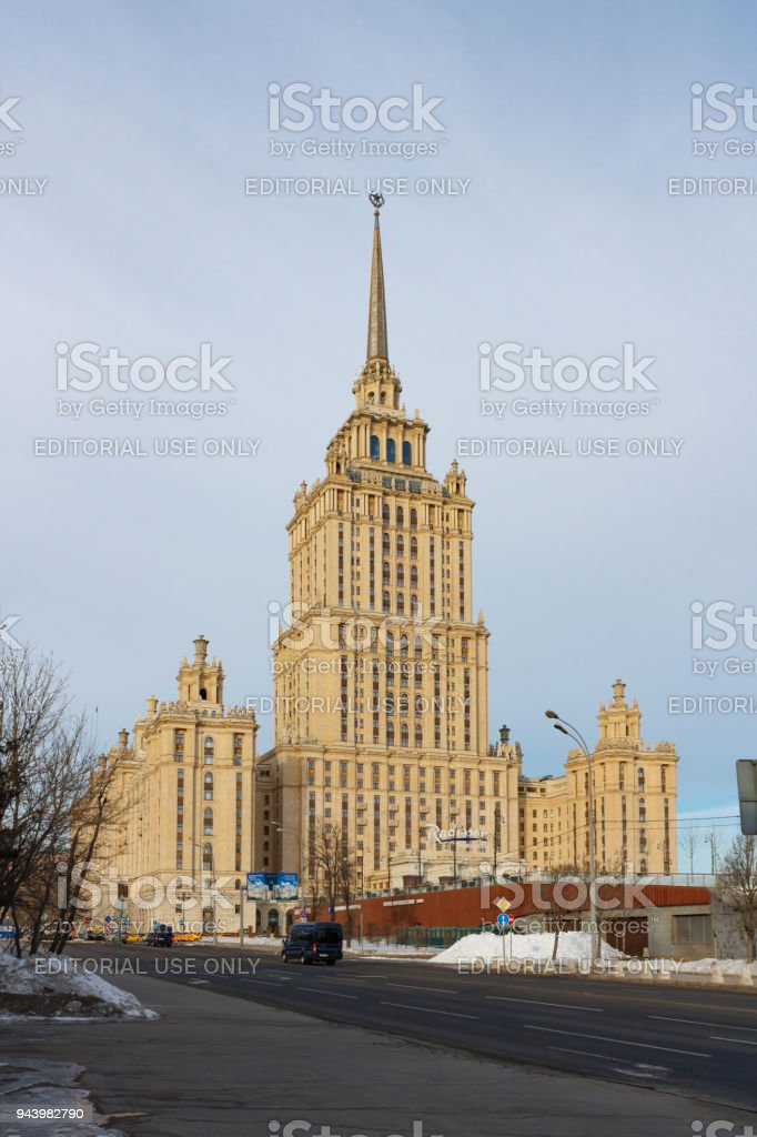 Hotel Ukraina (Radisson Royal Hotel) against blue sky in spring morning stock photo