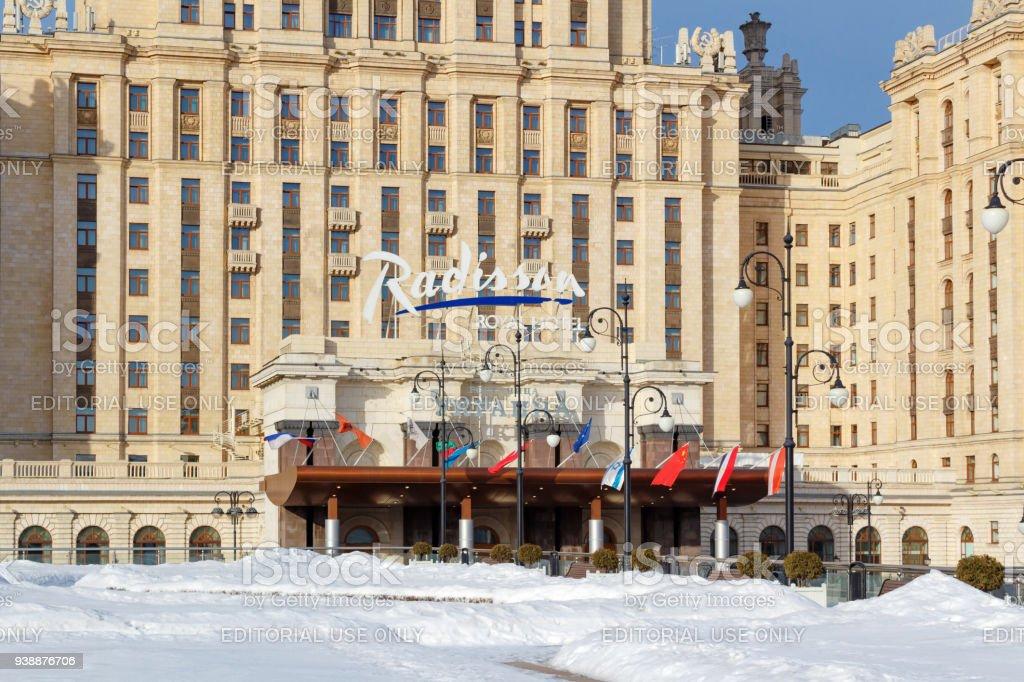 Hotel Ukraina (Radisson Royal Hotel) in spring morning stock photo