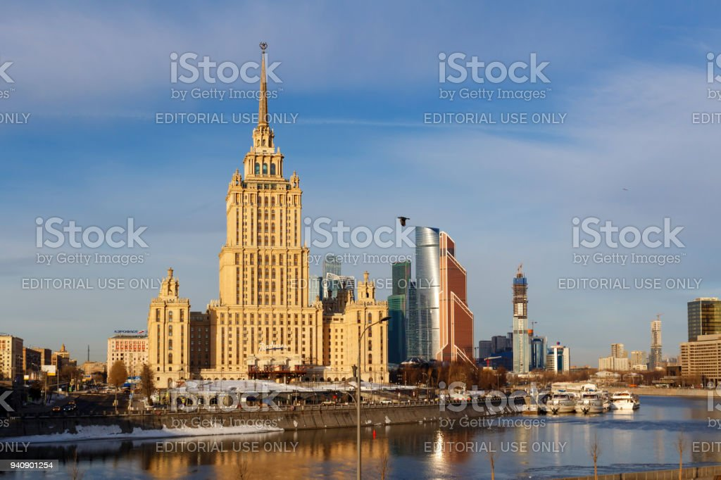 Hotel Ukraina on a blue sky background in spring morning stock photo