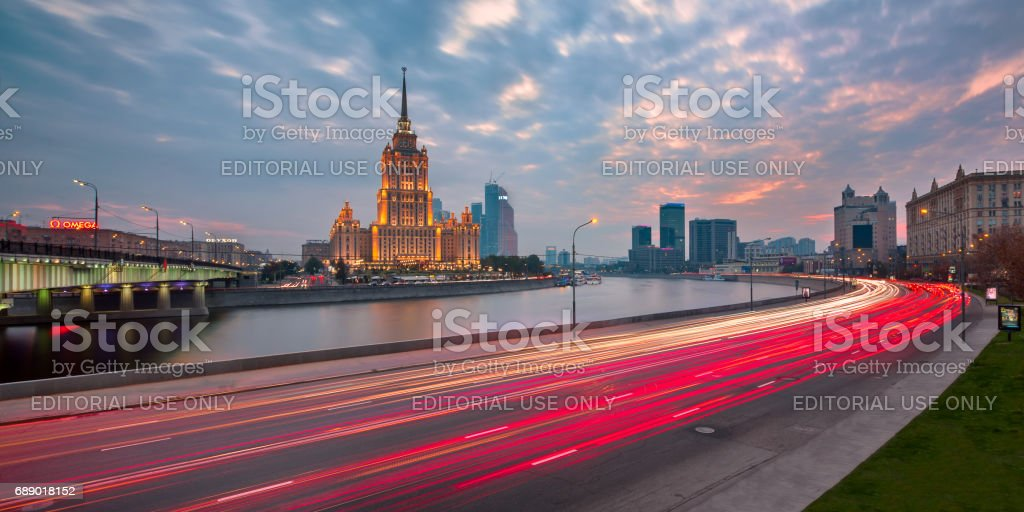 Hotel Ukraine (Radisson Royal Hotel), One of the Seven Sisters Buildings in Moscow, Russia stock photo
