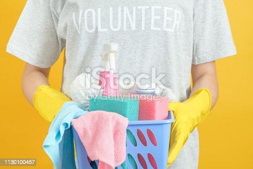 istock house cleaning volunteer supplies basket gloves 1130100457