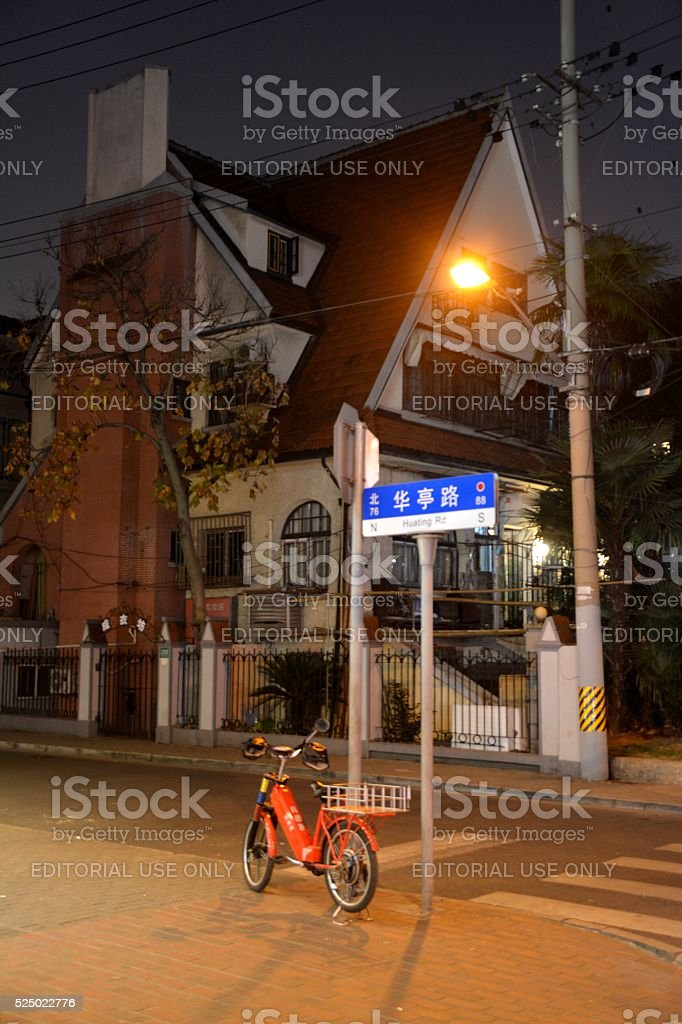 House in the Old French Concession of Shanghai, China stock photo