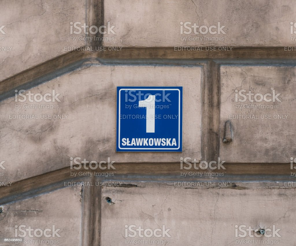 house number 1 stock photo