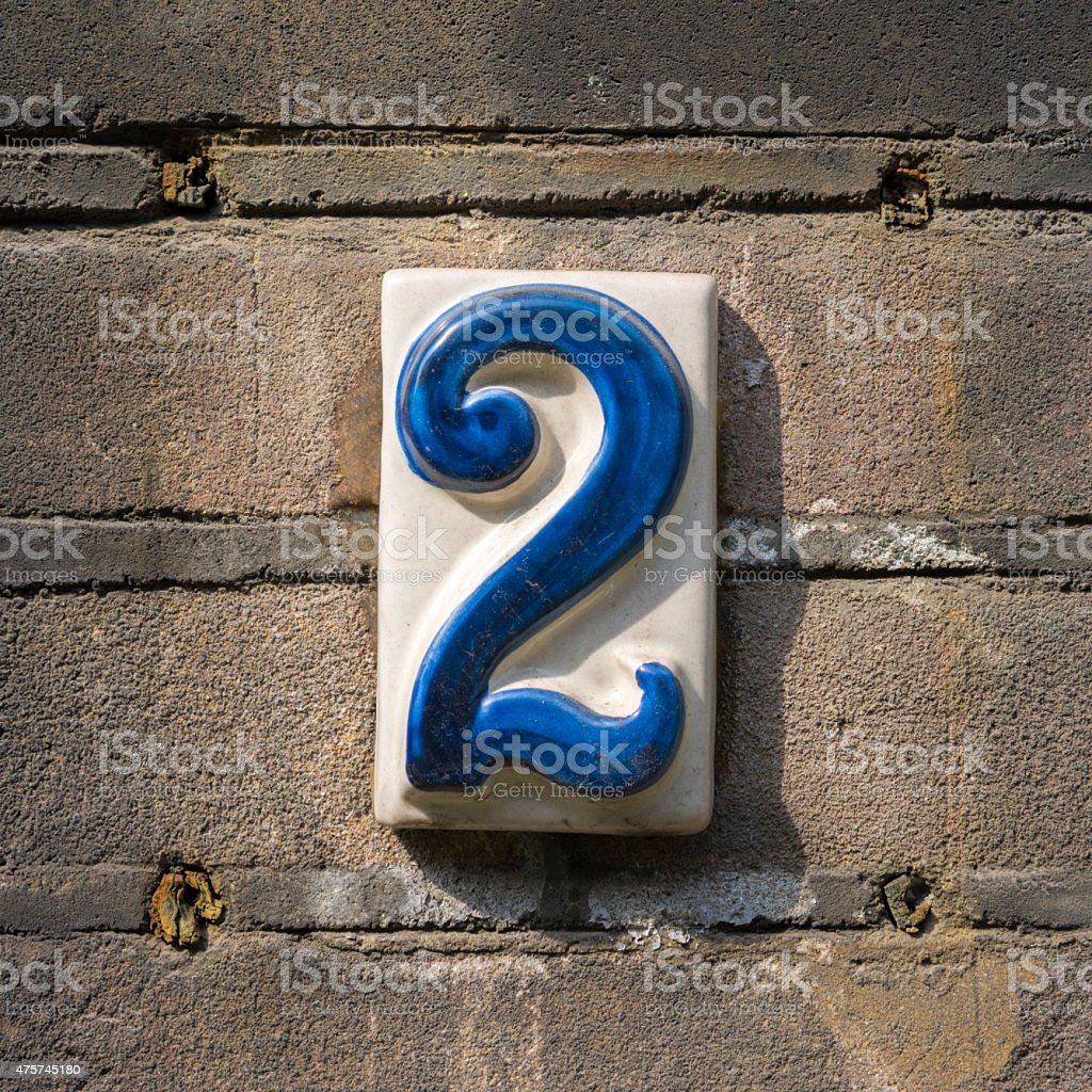House number 2 stock photo
