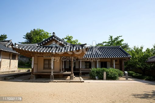 House of Chusa is the birthplace of a famous great man in Korea.