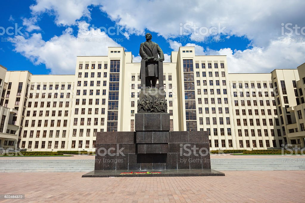 House of Government, Minsk stock photo