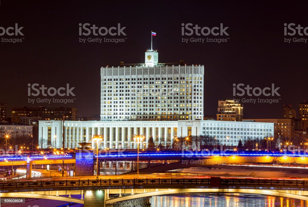 House of Government of Russia, bridges across the Moscow River stock photo