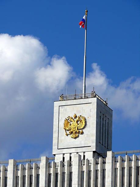 House of government russian federation picture id176846425?b=1&k=6&m=176846425&s=612x612&w=0&h=4stss eppevpfkwi4 7ulmbbuxsdi 98sgwk0pamvz4=