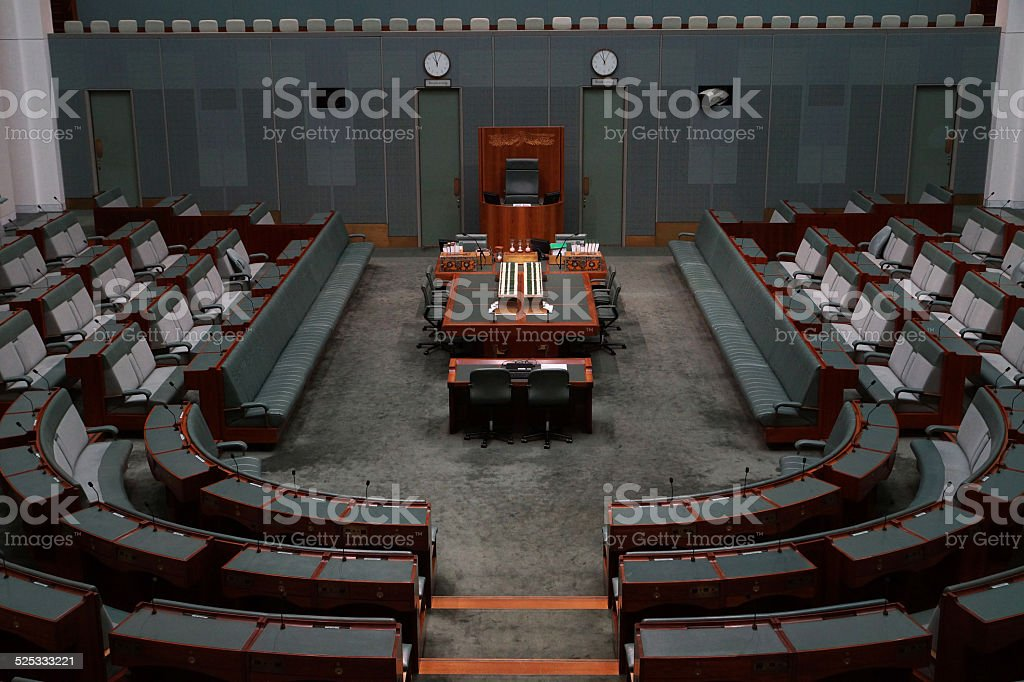 House of Representatives - Canberra stock photo