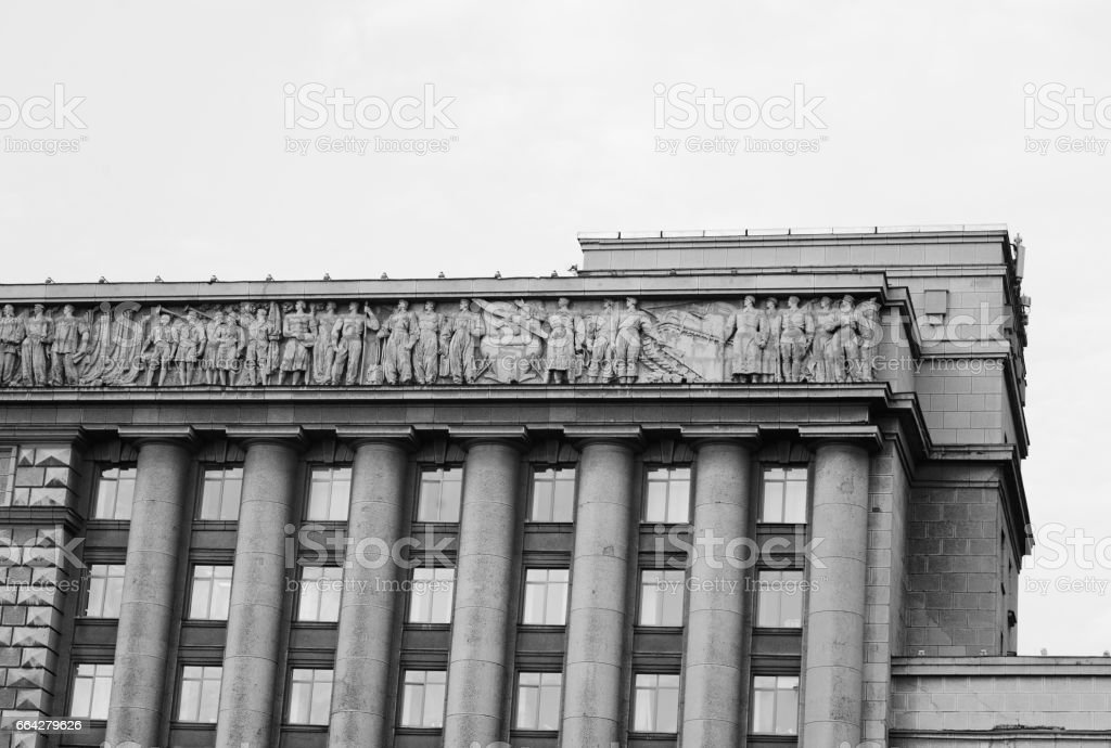 House of Soviets in St.Petersburg. stock photo