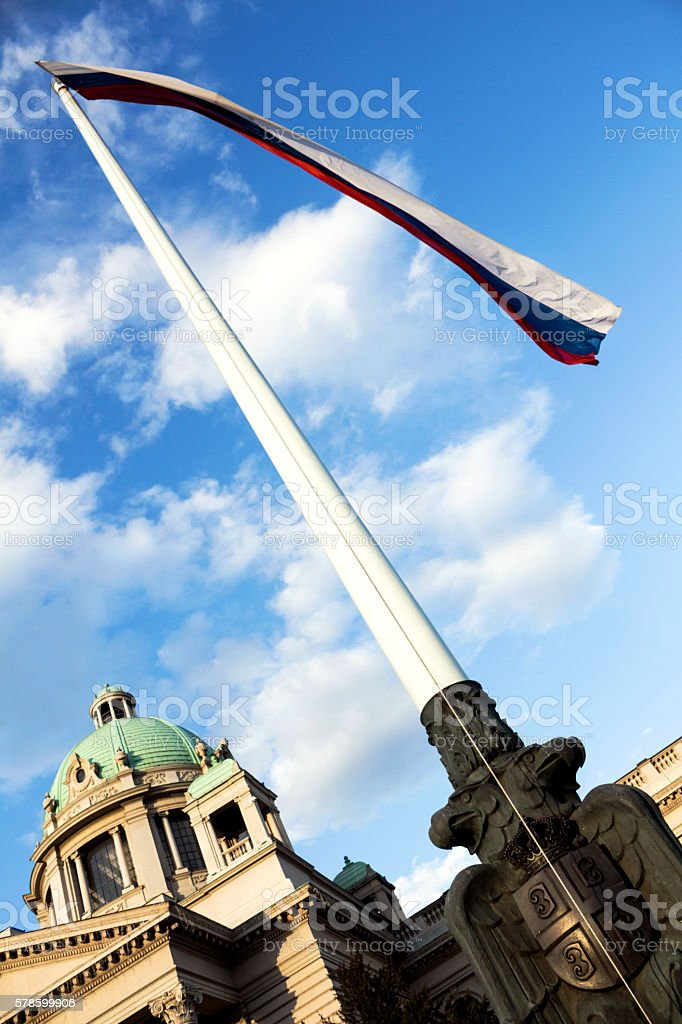 House of the National Assembly of Serbia in Belgrade stock photo