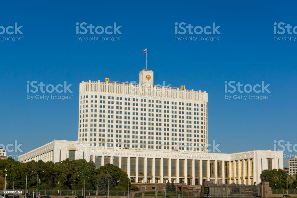House of the Russian government against the blue sky stock photo