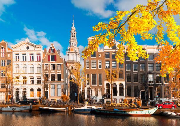 하우스 오브 amstardam, 네덜란드 - 암스테르담 뉴스 사진 이미지