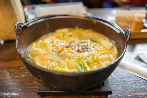 istock Houtou udon in hotpot, japanese food background. 934835542