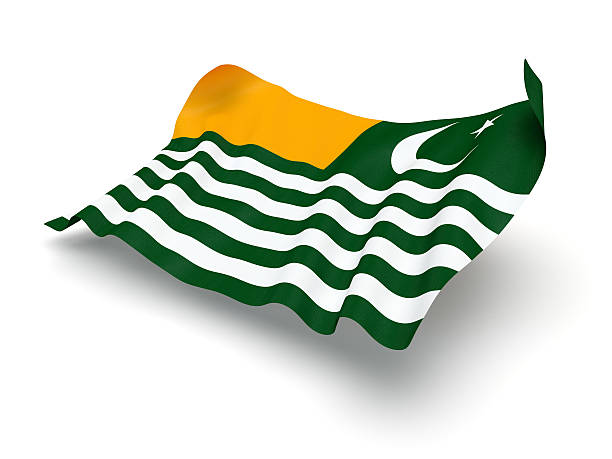 Hovering Flag of Azad Kashmir (Clipping Path) stock photo
