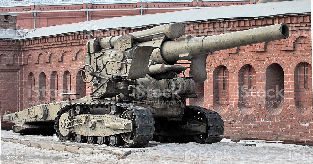 Howitzer stock photo