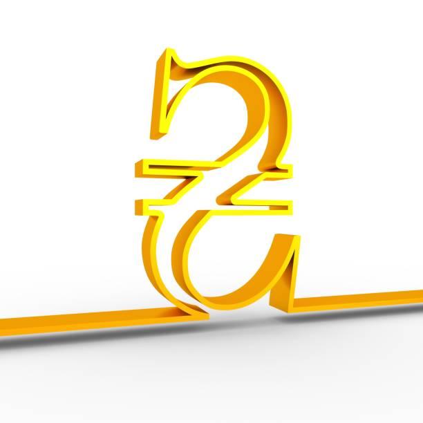 symbole d'argent hryvna - icône de ligne photos et images de collection