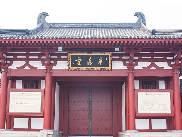 Huaqing Hot Spring stock photo