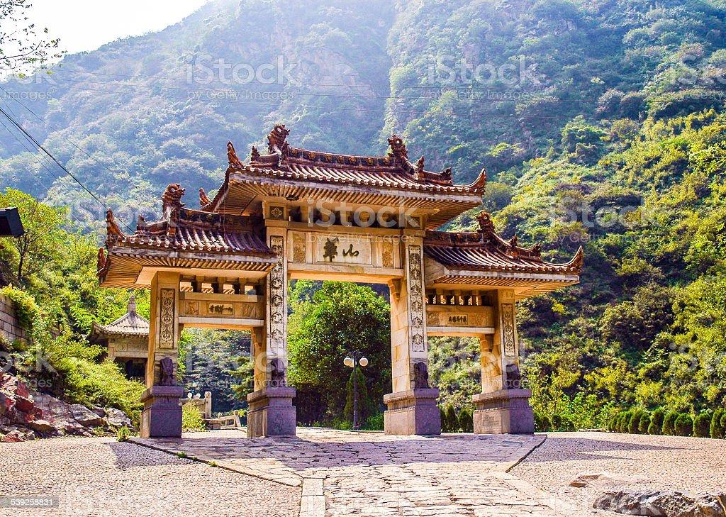 Huashan(Mountain Huashan)-memorial gateway of main gate stock photo