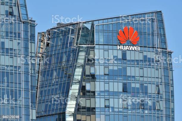 Huawei logo on a building picture id940129246?b=1&k=6&m=940129246&s=612x612&h=yelt 8ph2u5wnbptsqcf81dskshyq h fm5gaoamu5g=